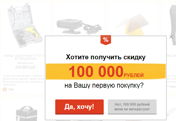 Скриншот: Domatv.by