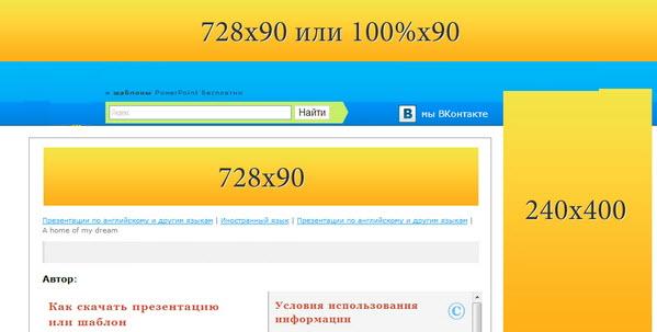 Скриншот с сайта учебныепрезентации.рф