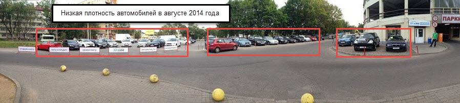 анорамный снимок стоянки, сделанный в августе 2014 года. Фото с сайта picasaweb.google.com