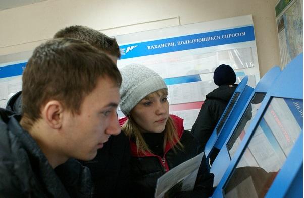 Фото с сайта gczn.khv.ru