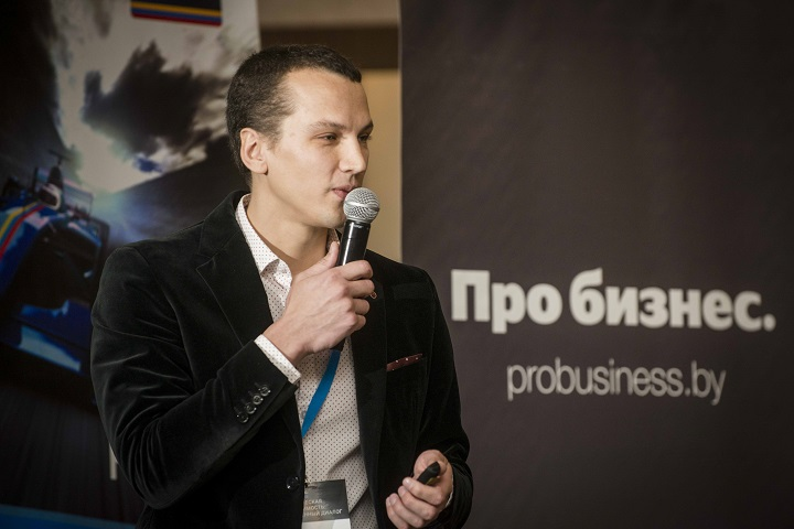 Денис Четвериков. Фото: Алексей Смольский, probusiness.by