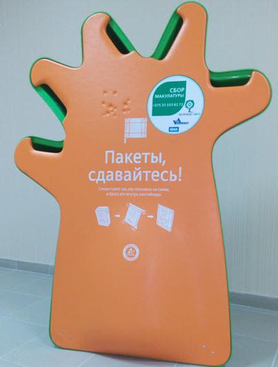 """Фото предоставлено компанией «БЕЛГИПС-ЭКО"""""""