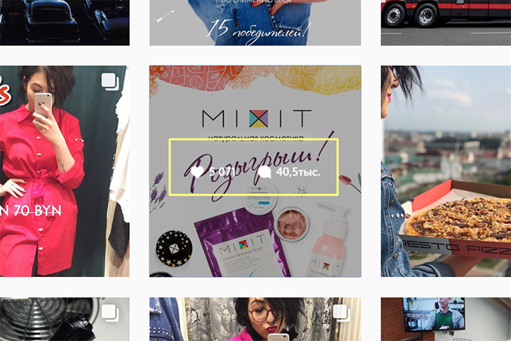 Скриншом из аккаунта Slivki.by в Instagram