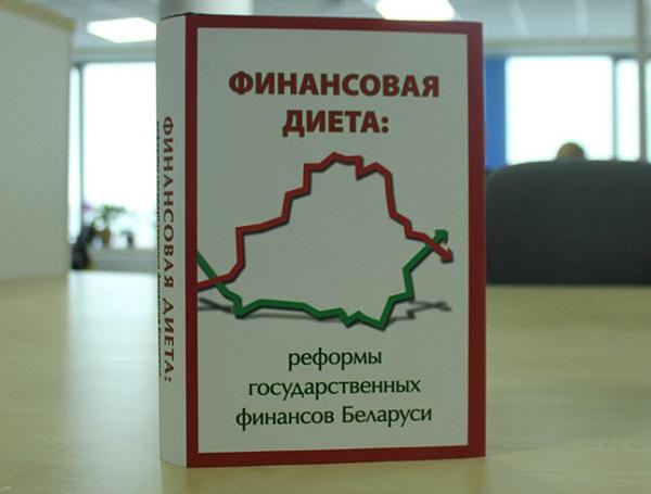 Фото: Анастасия Бондарович, probusiness.by