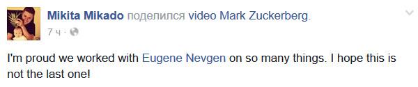 Скриншот со страницы Микиты Микадо на Facebook