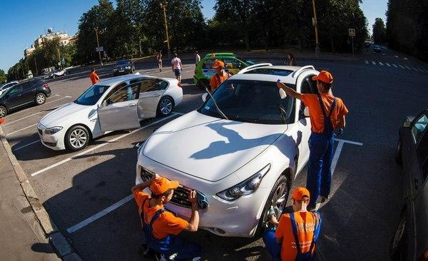 Фото с сайта fastnshine.ru