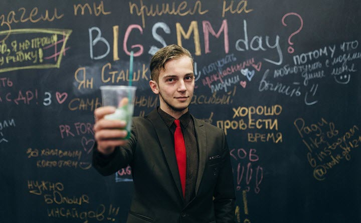 BIG SMM DAY. Фото из личного архива организаторов