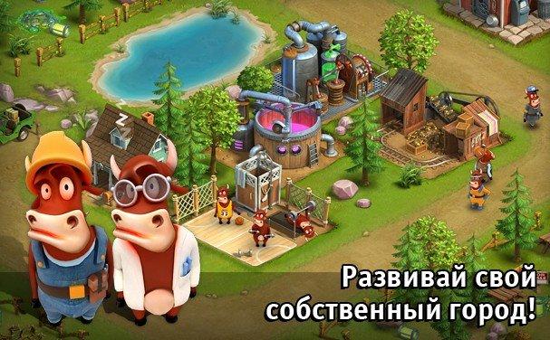 Скриншот игры Cower Defense