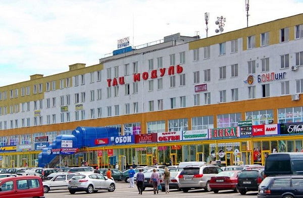 ТАЦ «Модуль», г. Молодечно. Фото с сайта kraj.by