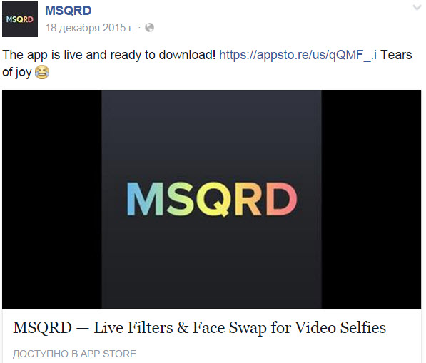 Cкриншот со страницы MSQRD на Facebook