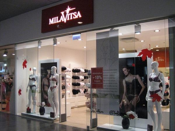 Фото магазина Milavitsa в городе Нарва (Эстония). Фото с сайта: milavitsa.com