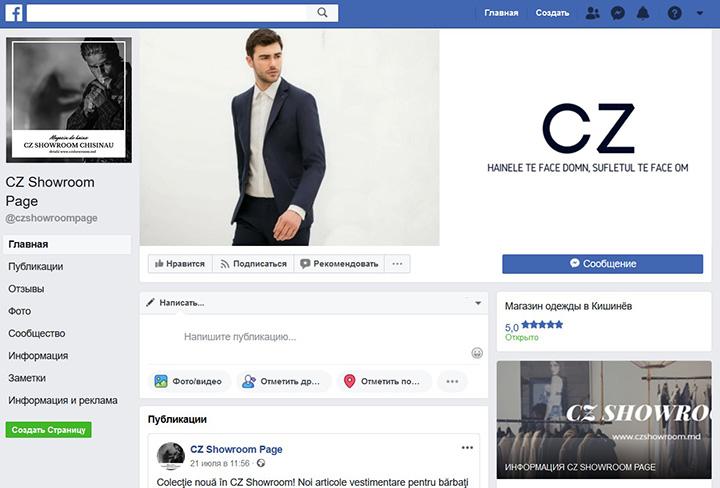 Скриншот страницы магазина SZ Showroom в Facebook