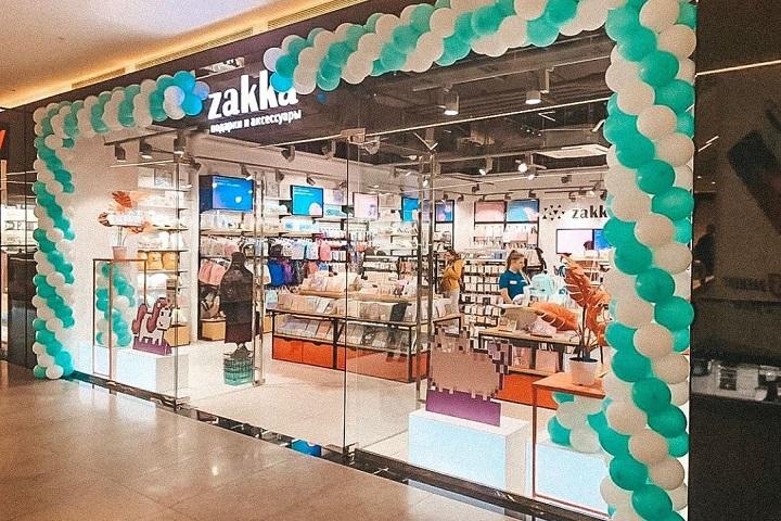 Zakka. Фото из архива компании