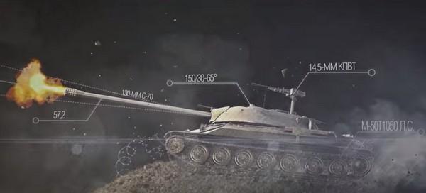 Скриншот из ролика об ИС-7