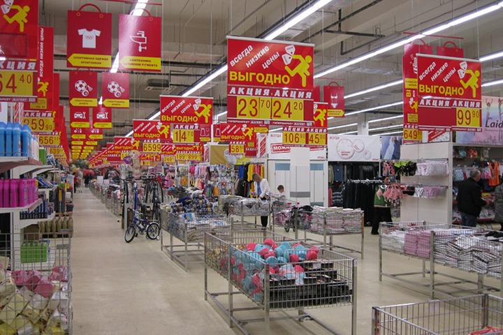 Фото с сайта mygazeta.com