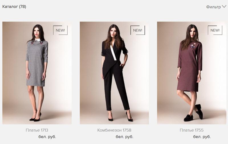Скриншот с сайта favorini.by