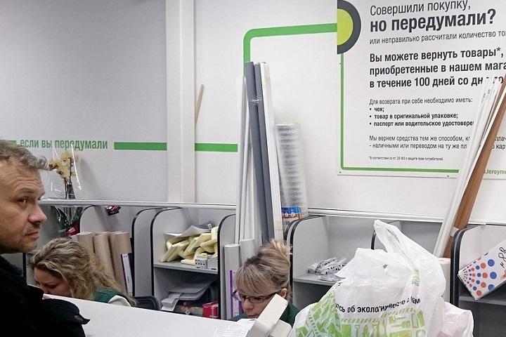 Фото с сайта nadezhin.ru