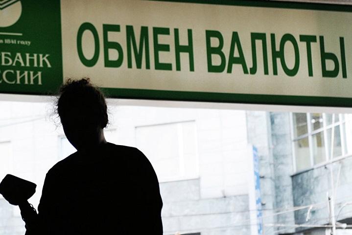 Фото с сайта uainfo.org