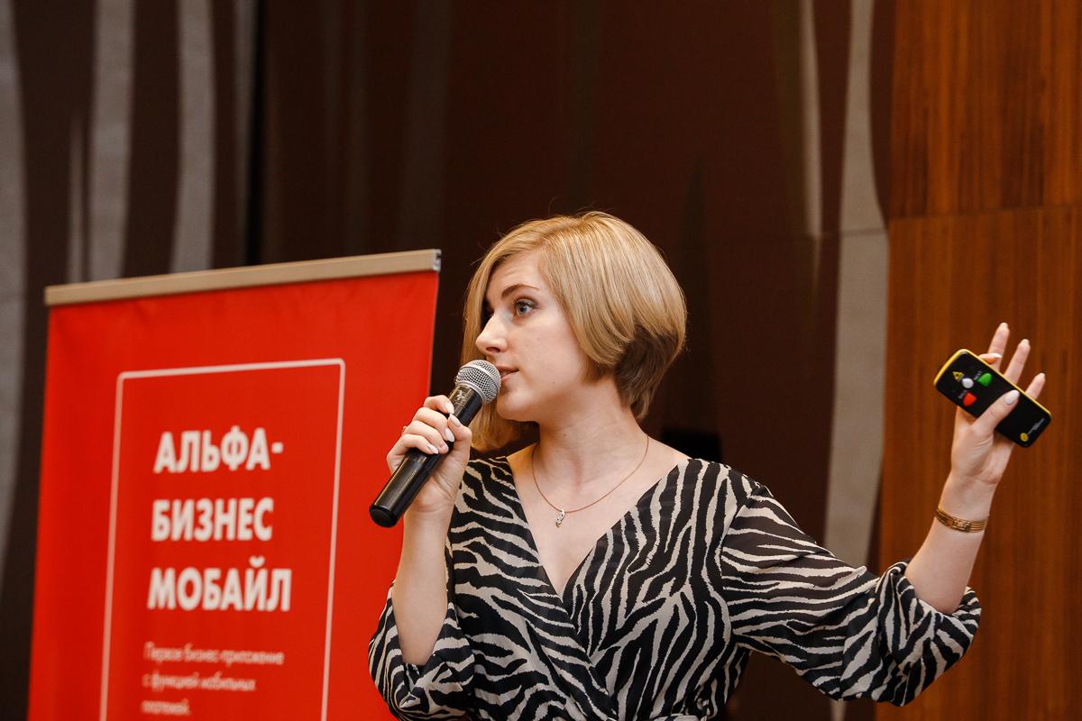 Фото: Надежда Бужан, probusiness.io