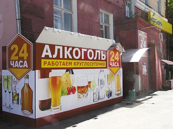 Фото с сайта omsk-kprf.ru