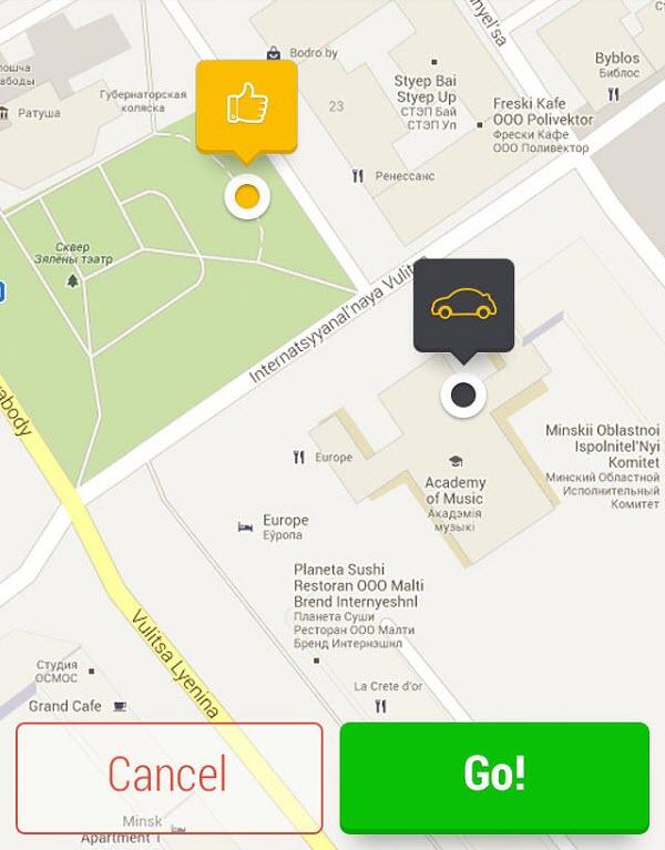 Экран приложения Saytaxi.com. Скриншот с сайта appcrawlr.com