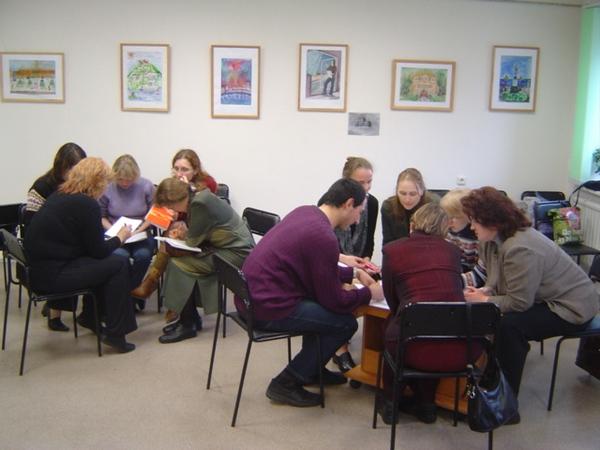 Фото с сайта egocenter.org.ua