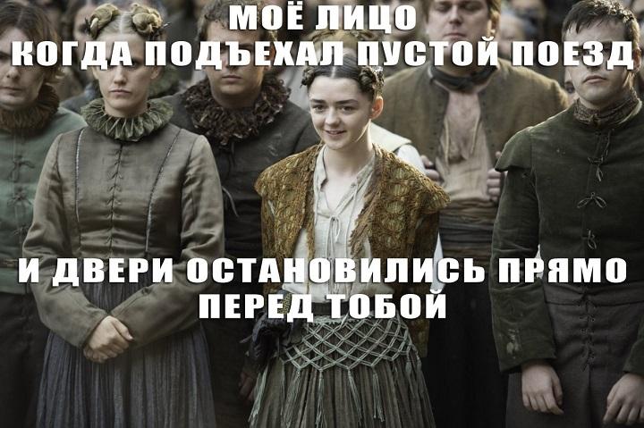 Фото со страницы Московское метро ВКонтакте