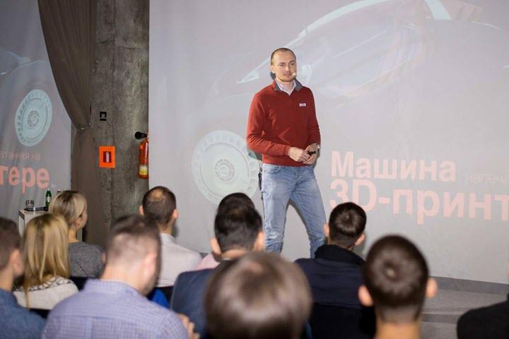 Фото из архива Александра Пивоварова