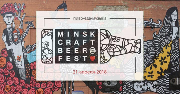 Изображение предоставлено организаторами фестиваля