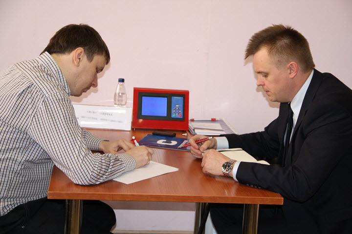 Фото с сайта permtpp.ru