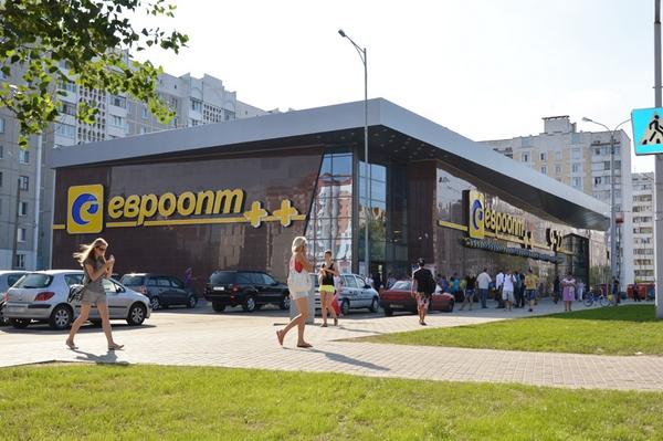 Фото с сайта novostroyki.by