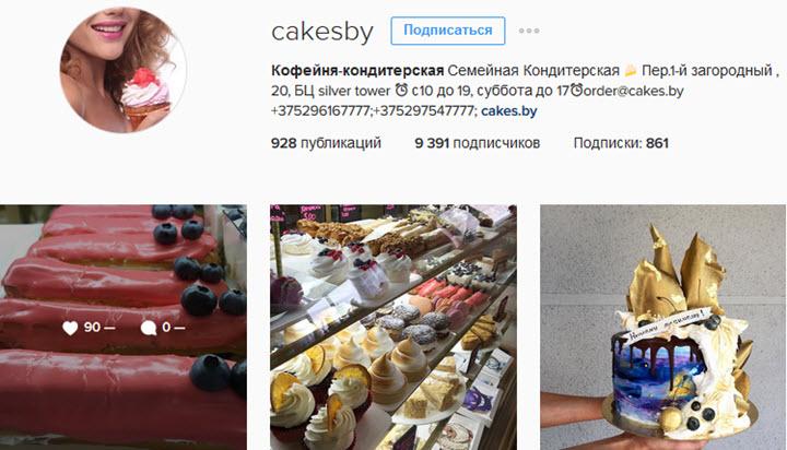 Скриншот с аккаунта cakes.by в Instagram