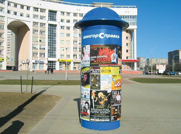 Фото с сайта mingorspravka.by