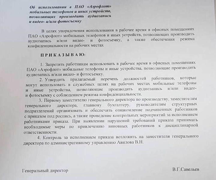 Фото с сайта vc.ru