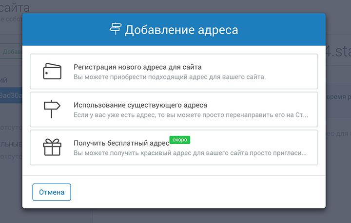 Скриншот предоставлен staronka.by