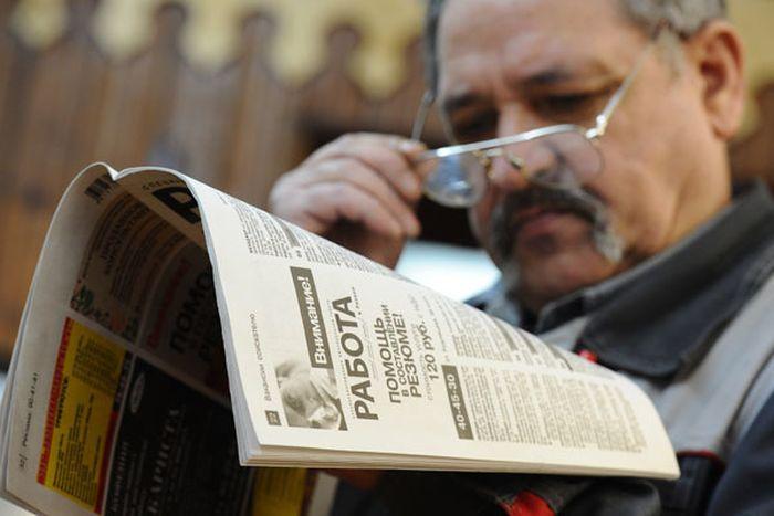 Пенсионерам повысят пенсию в октябре 2015 года