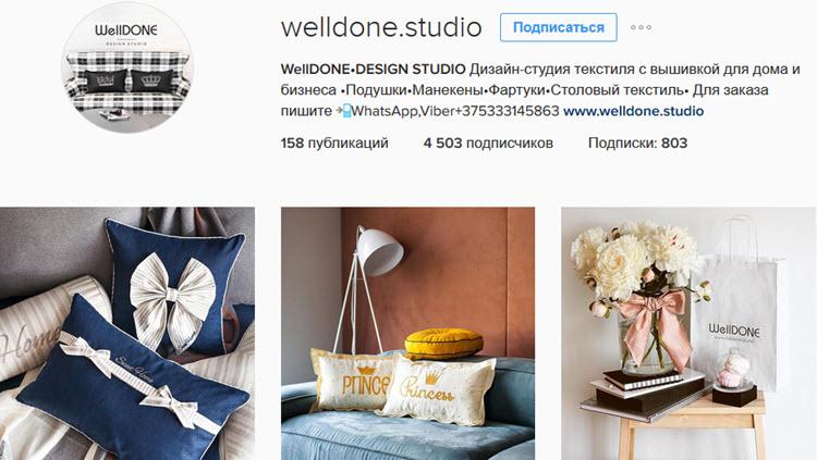 Скриншот с аккаунта WellDONE в Instagram