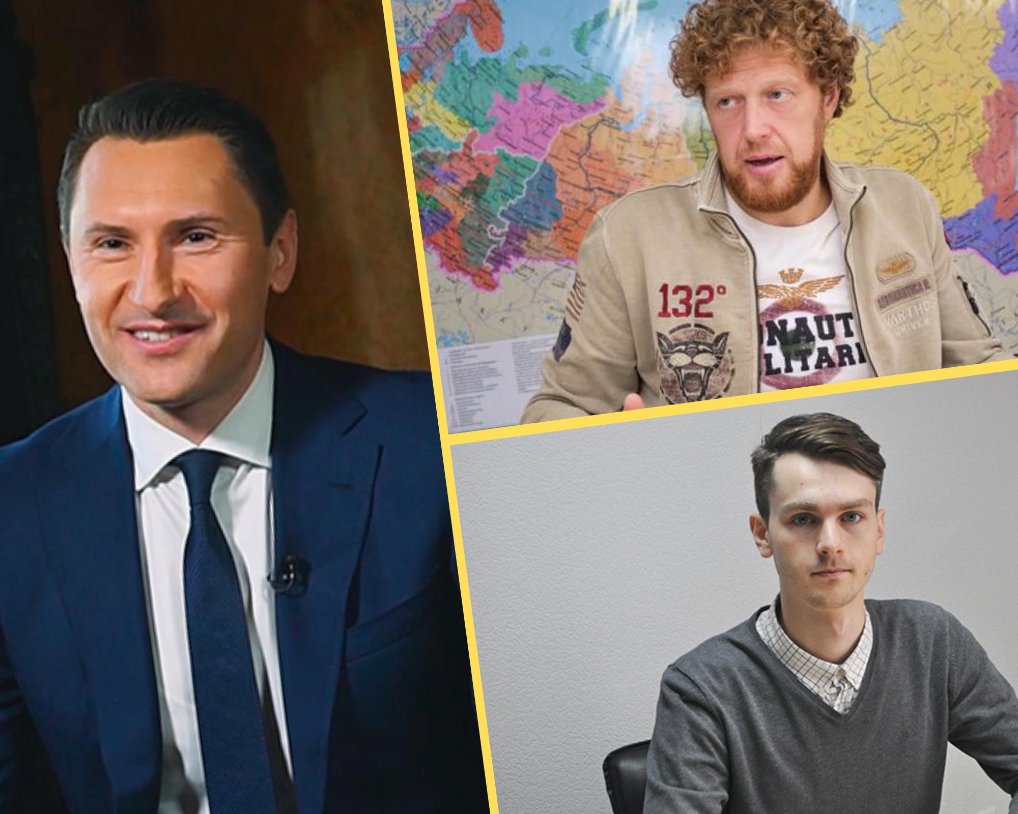 Эдуард Целюк, Сергей Мисяченко, Александр Огородников