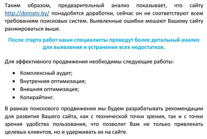 Данные предоставлены Владимиром Андриенко