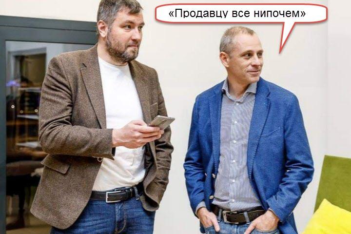 Максим Карабак и Константин Акимов. Фото: Nota