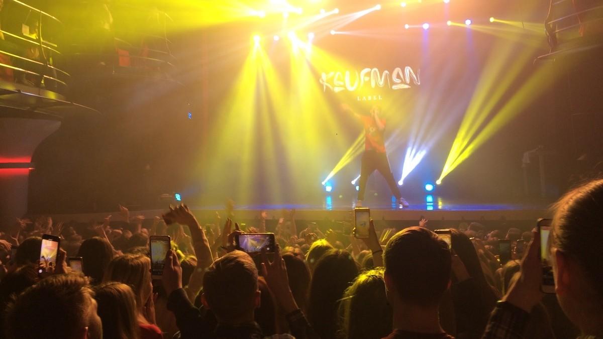 Концерт Тимы Белорусских в Кирове. Фото с сайта 1istochnik.ru