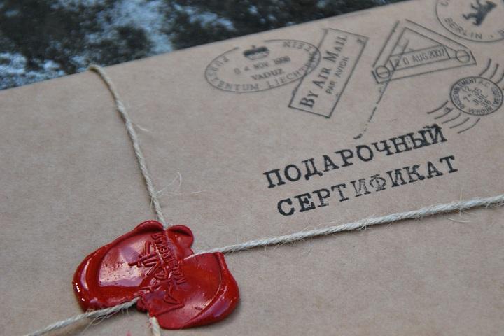 Фото с сайта cs5.livemaster.ru