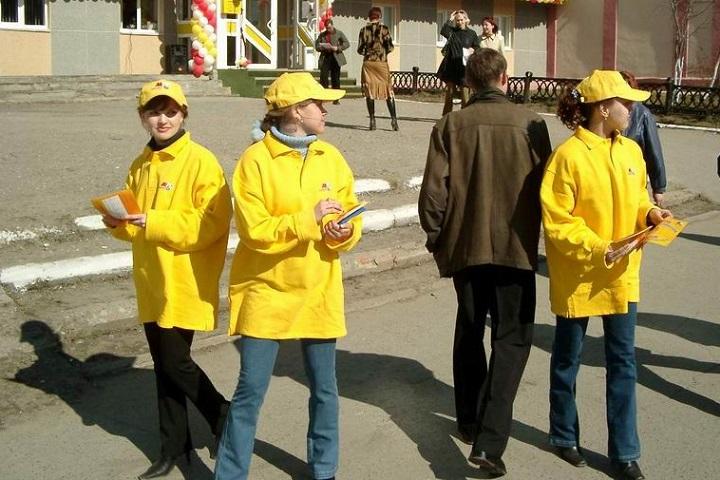 Фото с сайта www.reklamister.ru