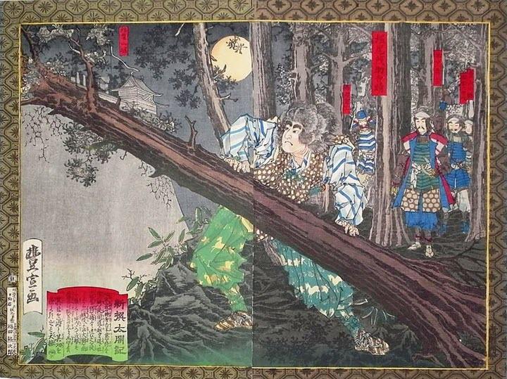 Иллюстрация: Хорио Ёсихару ведёт Хидэёси окольными путями в осаждённый замок Инабаяма. Фото: wikipedia.org