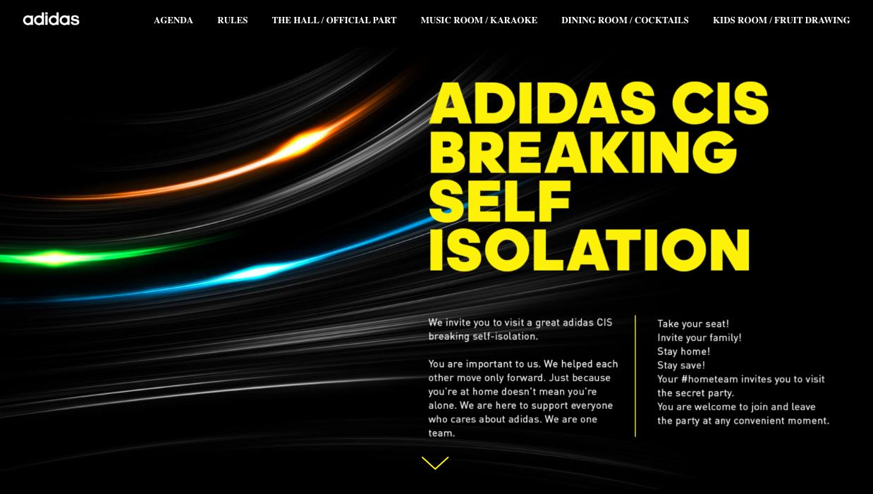 Стартовая страница для тимбилдинга. Скриншот предоставлен TDI Group