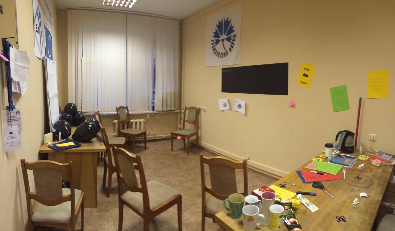 Первый учебный класс. Фото из личного архива Марии Скороход