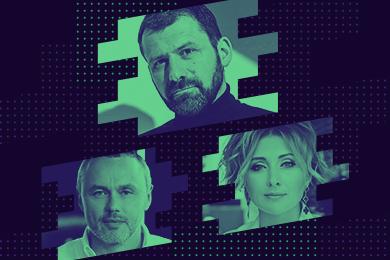 ФОТО: Последние VIP билеты на форум «Бизнес Будущего»!