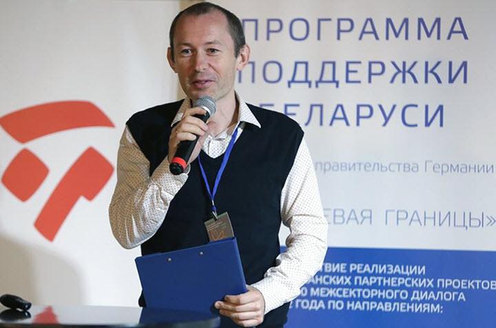 Максим Подберезкин. Фото из личного архива