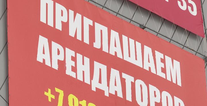 Фото с ссайта perm.rbc.ru