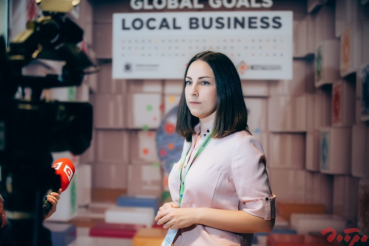 Ольга Таберко